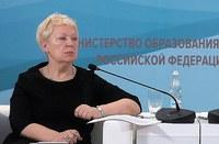 Увеличение зарплат преподавателям вузов заложено в бюджет на 3 года – Васильева