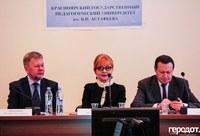 В КГПУ им. В.П. Астафьева прошла научная конференция «Городское самоуправление в системе публичной политики».