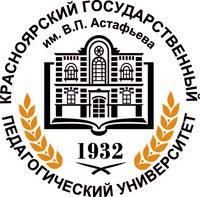 лого_КГПУ им. В.П. Астафьева