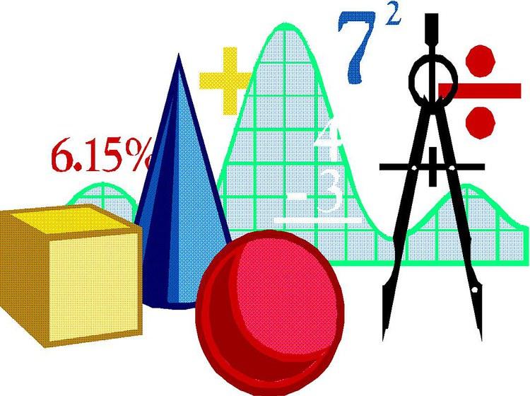 В КГПУ им. В.П. Астафьева подвели итоги заочного тура одиннадцатой открытой Краевой олимпиады по геометрии