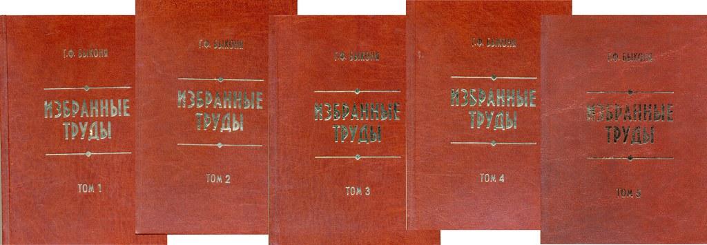 download münchner wanderberge rother wanderbuch 50 touren zwischen füssen und chiemgau 2002