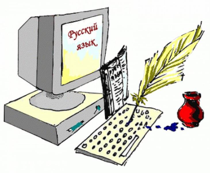 обучение по программе профессиональной переподготовки «Обучение русскому языку и литературе