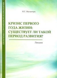 В КГПУ им. В.П. Астафьева опубликованы работы по психологии