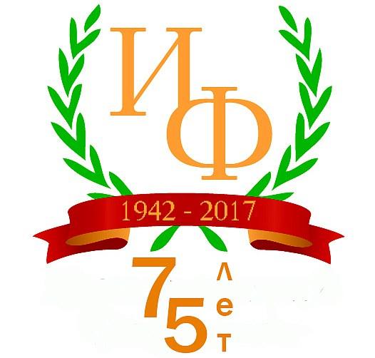 Профориентационный проект «Студент на два дня» на историческом факультете КГПУ им. В.П. Астафьева