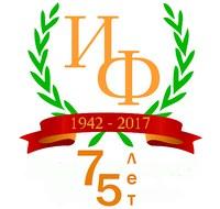 На историческом факультете КГПУ им. В.П. Астафьева началась подготовка к 75-летию факультета