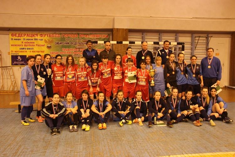 Команда «Сибирячка - КГПУ» серебряный призер первого тура Первенства России по мини-футболу