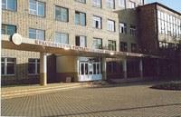 КГПУ им. В.П. Астафьева приглашает принять участие во Всероссийской научно-практической конференции
