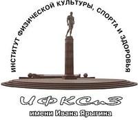 Институт физической культуры, спорта и здоровья КГПУ им. В.П. Астафьева