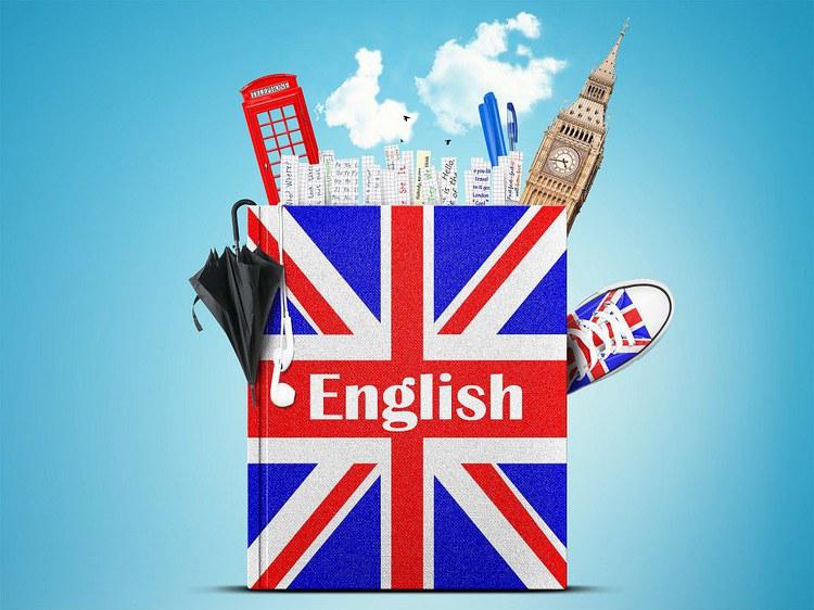 «Иностранный язык. Преподавание английского языка»