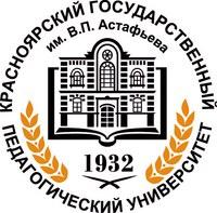 Лого КГПУ