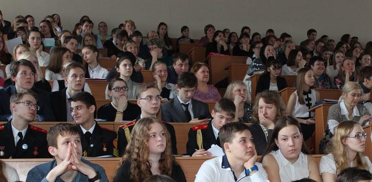 ХХI Открытая научно-практическая конференция школьников в КГПУ им. В.П. Астафьева