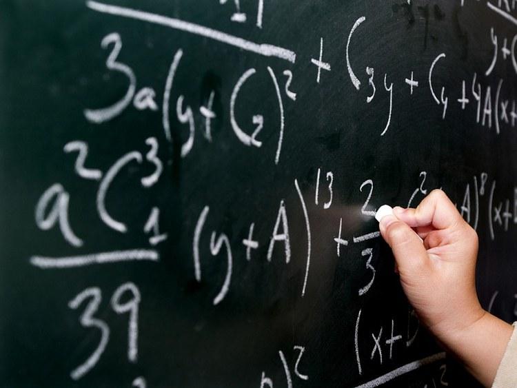 «Обучение математике в организациях основного и среднего общего образования» по направлению «Образование и педагогика»