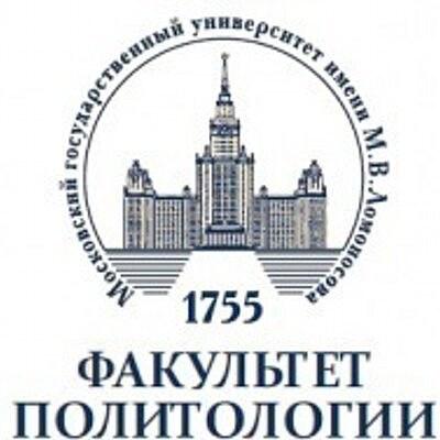 Московского государственного университета имени М.В. Ломоносова