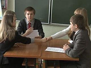 «Проектирование и организация деятельности службы школьной медиации на основе восстановительного подхода»
