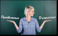 ИДОиПК КГПУ им. В.П. Астафьева приглашает слушателей на программу «Психология: практическая психология»