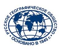 Всероссийское географическое общество