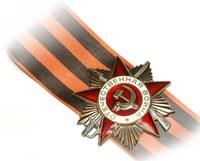 Авторов приглашают к участию в создании сборника «Бессмертный полк»