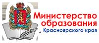 Объявлен конкурс общеобразовательных организаций на предоставление грантов школам на реализацию проектов подготовки учителей на вакантные должности
