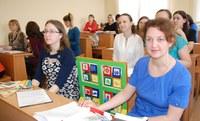 «Проектирование и реализация образовательной деятельности в дошкольных образовательных организациях в соответствии с ФГОС»