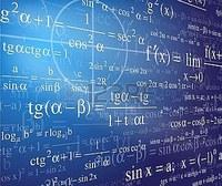 Конференция «Современная математика и математическое образование в контексте развития края: проблемы и перспективы»