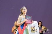 Лучшая из лучших - Мисс КГПУ Анастасия Архипова