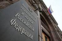 Заявление Совета по науке при Министерстве образования и науки РФ о формировании «Перечня ВАК»