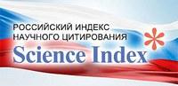 Показатели публикационной активности ученых КГПУ им. В.П. Астафьева в РИНЦ