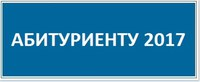 imgonline-com-ua-Resize-YBu9w9Fu8mR