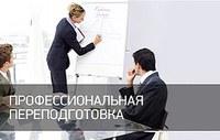 ИДОиПК КГПУ им. В.П. Астафьева приглашает учителей-предметников на программы профессиональной переподготовки