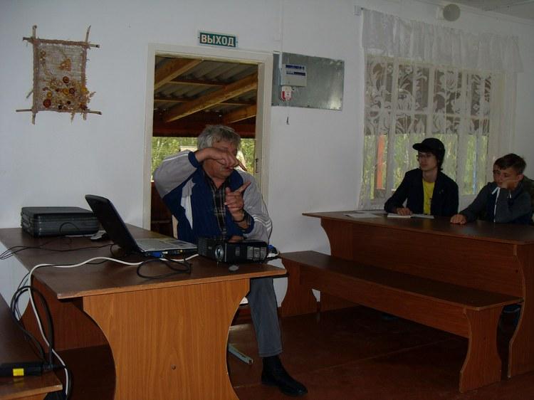 Лекция о наблюдениях ИСЗ учителя астрономии С.Е. Гурьянова