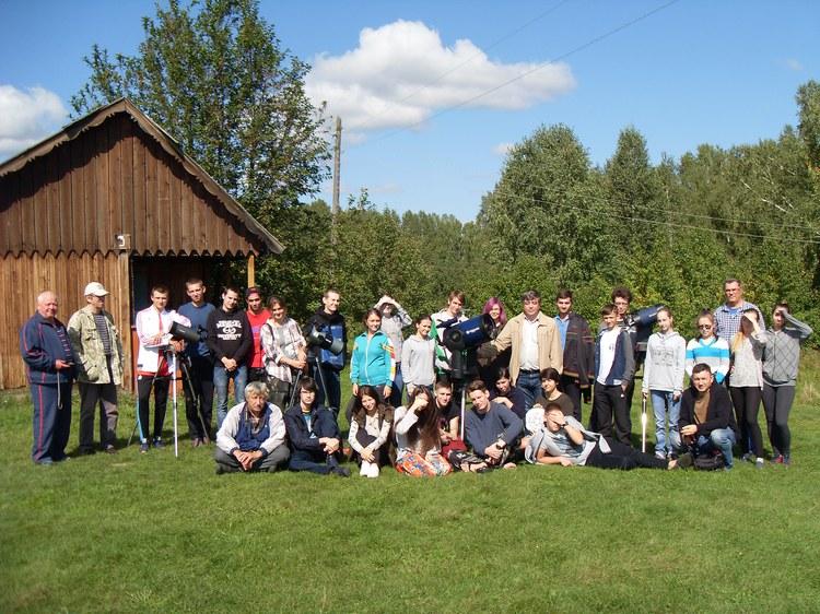 Участники VIII Красноярской астрономической школы