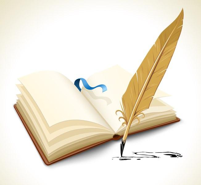 В КГПУ им. В.П. Астафьева вышел в свет сборник материалов форума «Молодежь и наука XXI века»