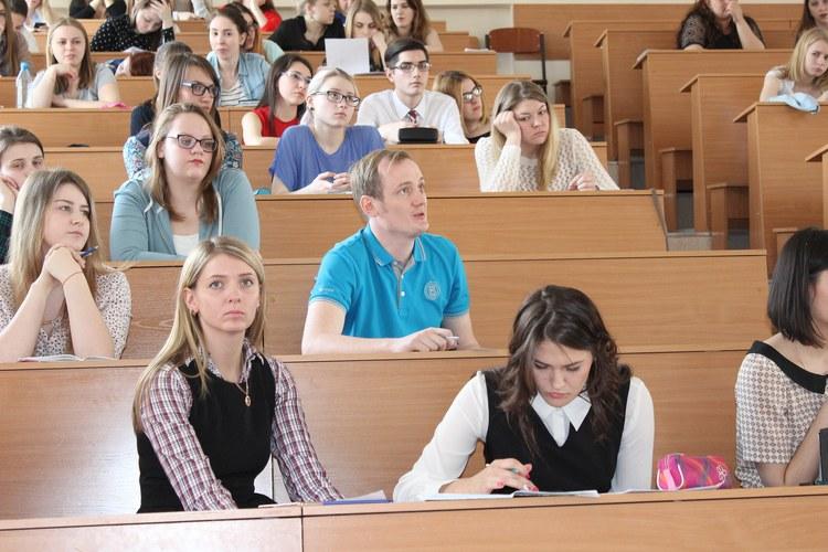 IX Всероссийская (с международным участием) научно-методическая конференция преподавателей, студентов и аспирантов дисциплин естественнонаучного цикла