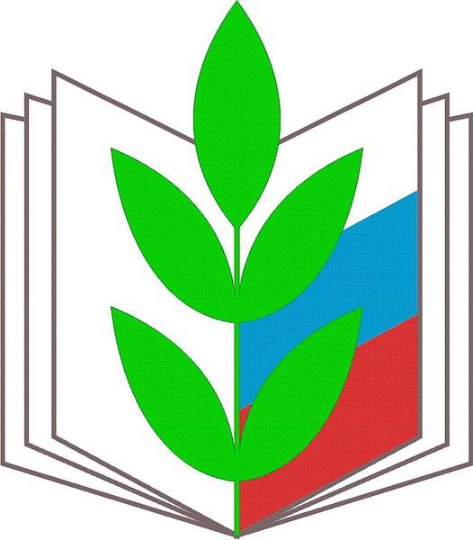 Эмблема_ профсоюза