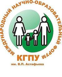 VI Международный научно-образовательный форум «Человек, семья, общество: история и перспективы развития»