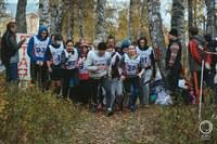 Общеуниверситетский спортивно-массовый праздник «Осенний кросс»