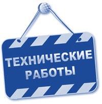 Внимание! Технические работы на сайте КГПУ им. В.П. Астафьева