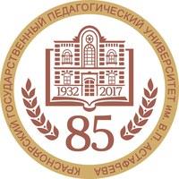 85-летие КГПУ им. В.П. Астафьева