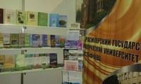 Участие КГПУ им. В.П. Астафьева в Красноярской ярмарке книжной культуры