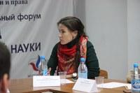 Гость - Екатерина Сидоренко