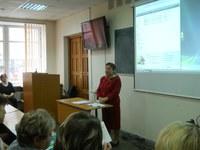 научный семинар «Современные проблемы языка и культуры