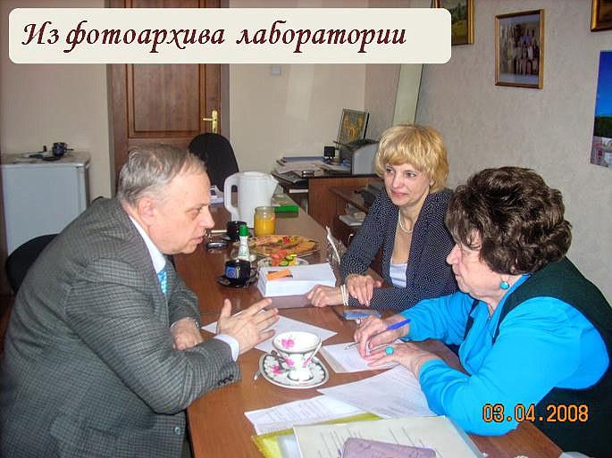 Москвич, Шилова, Яковлева