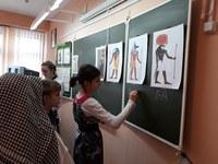 Исторический квест в школе № 143 г. Красноярска 1