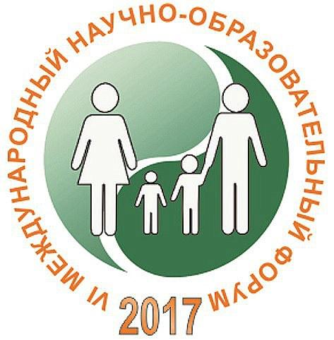 Форум «Человек, семья и общество: история и перспективы развития»