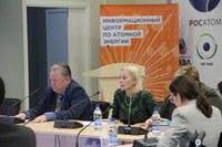 В форсайт-сессии приняли участие представители общественности