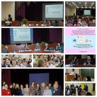 В КГПУ им. В.П. Астафьева состоялся IV Краевой педагогический форум