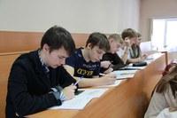 В КГПУ им. В.П. Астафьева прошел международный Географический диктант