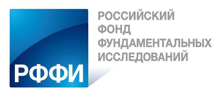 Cовместные конкурсы РФФИ и Краевого фонда науки