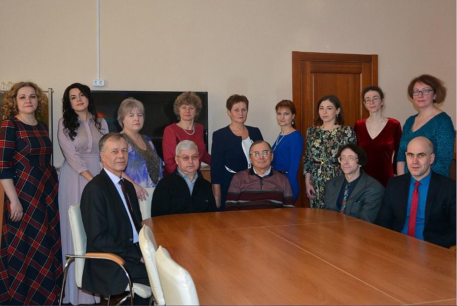 Кафедра философии социологии и религиоведения КГПУ им В П  1