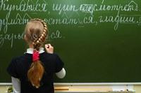 ИДОиПК КГПУ им. В.П. Астафьева приглашает на дополнительную программу профессиональной переподготовки
